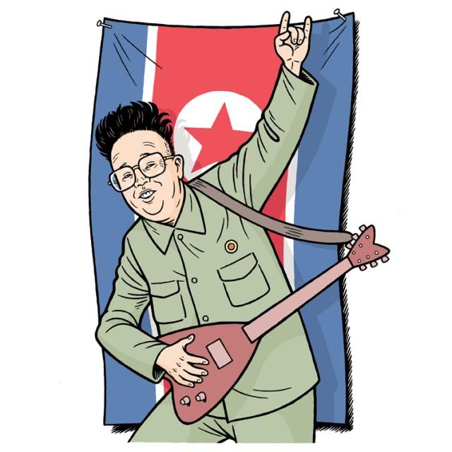 politics_kimjongilrocks